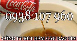 Cách thông bồn cầu bị tắc bằng coca cola đơn giản tại nhà